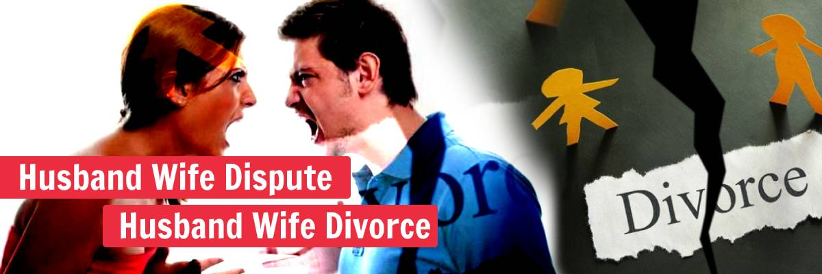 Husband Wife Dispute Divorce Problem Solutions